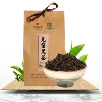北川传统黑散茶羌笛黑茶100g牛皮纸袋
