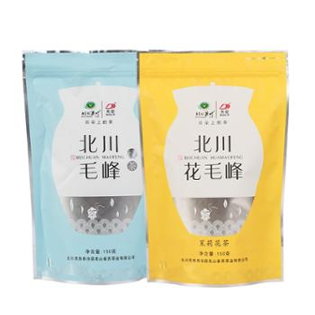 羌笛茶叶 家庭常备茶叶套装(北川毛峰150g+北川花毛峰150g)