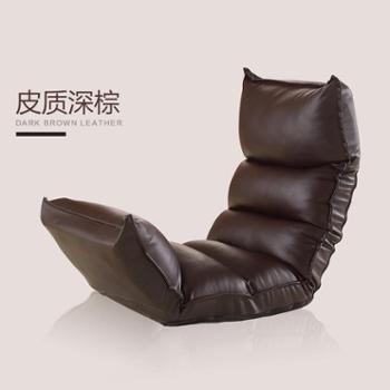 木优日式懒人沙发 单人可折叠小沙发椅 可爱卧室创意床上榻榻米