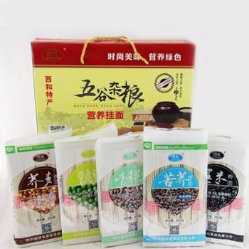 润泉 杂粮面条精品礼盒800gx5袋