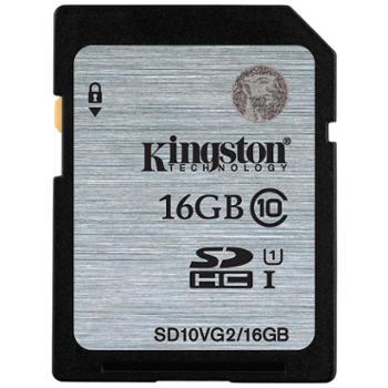 金士顿16gSD卡SD10VG216GB相机卡Classs1016g摄像机内存卡