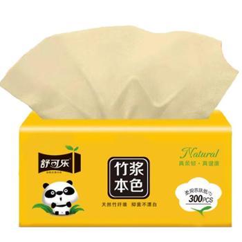 竹可爱竹浆本色抽纸巾餐巾纸4层60抽家庭装面巾纸卫生纸抽一包