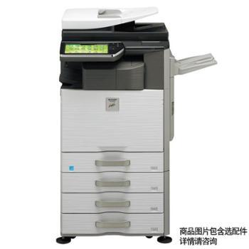 夏普(SHARP)MX-2318UC 彩色数码复印机 (A3,23张/分钟,双面复印,网络打印,网络扫描,双面器,双面送稿器)
