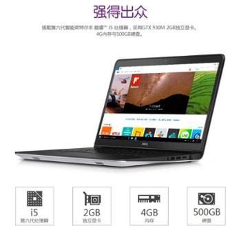 戴尔笔记本14MR-7528/14-5457高端金属纤薄模具、第六代CPU搭配win10系统930M显卡激战LOL