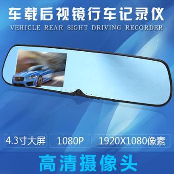 后视镜4.3寸行车记录仪高清1080夜视广角录像蓝镜防眩目功能标配无卡