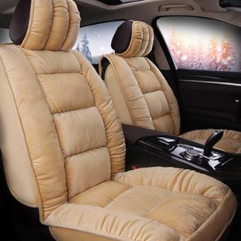 8090时尚丝绒保暖汽车冬季坐垫轿车通用秋冬座垫汽车用品黑色咖色紫色米色