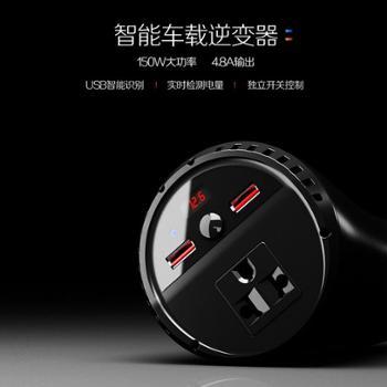 150W大功率车载充电器车载逆变器USB智能识别