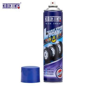 汽车轮胎光亮剂轮胎蜡清洗去污上光保护剂车胎美容保养黑亮防水釉