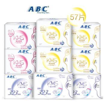 ABCKMS棉柔系列卫生巾轻透薄日夜组合装9包57片(240mm*32片+280mm*16片+323mm*9片)新旧包装随机发