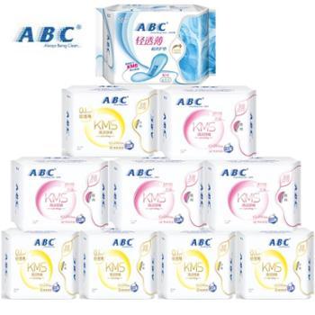 ABC轻薄系列日用夜用护垫组合卫生巾10包组合系列