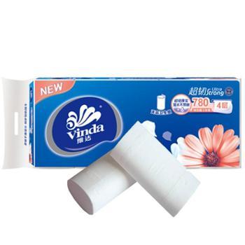 第2件减8元维达卫生纸超韧系列无芯卷纸4层78g1提10卷卷筒纸