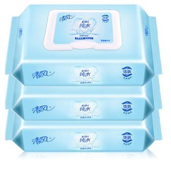 清风湿巾EDI纯水系列80片家庭装不含酒精3包240片