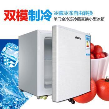 欧立40升冷藏冷冻两用小冰柜 办公家用放茶叶冷饮