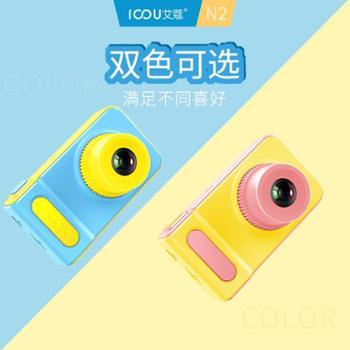 艾蔻N2儿童趣味数码相机