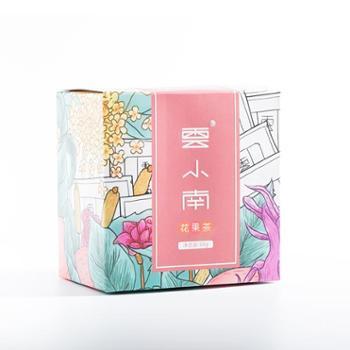 云小南新鲜纯手工水果茶果干片花果茶包组合装10口味10袋网红款50g