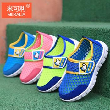 童鞋儿童网鞋夏季男童运动鞋夏男童网鞋透气鞋女童运动鞋清仓特价
