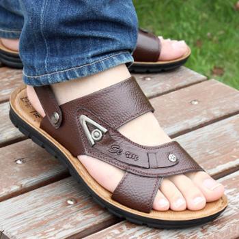 夏季男士真皮凉鞋男皮凉鞋男式45加大号46特大码47男装48夏天男鞋