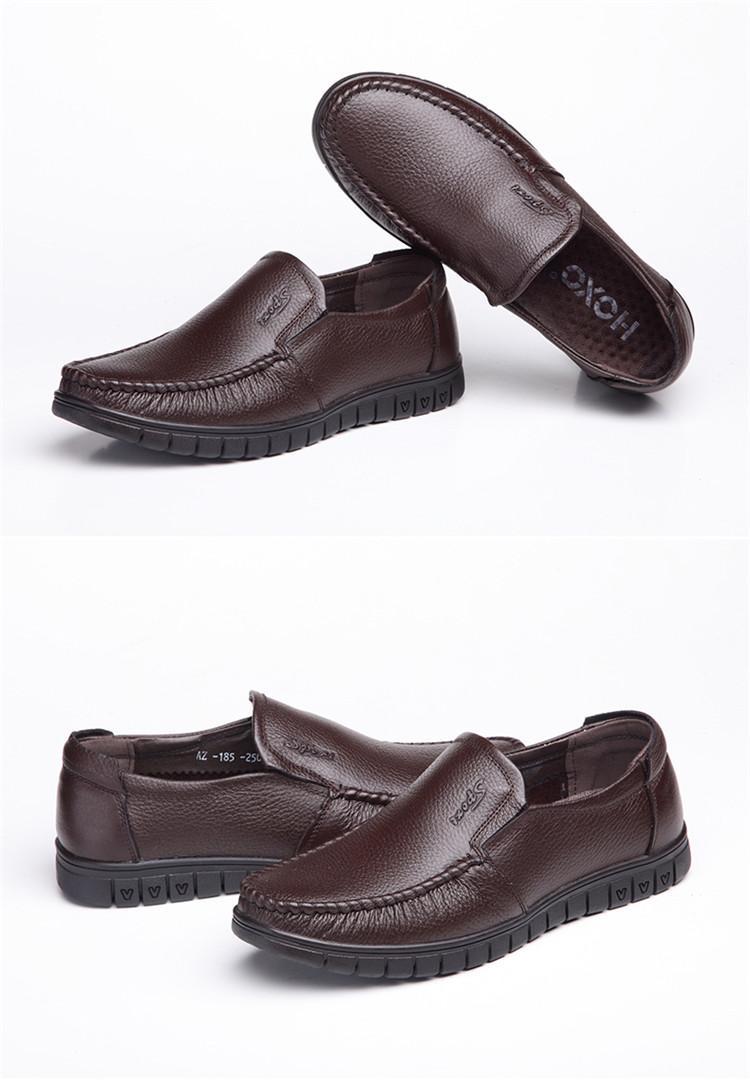 男士休闲鞋板鞋