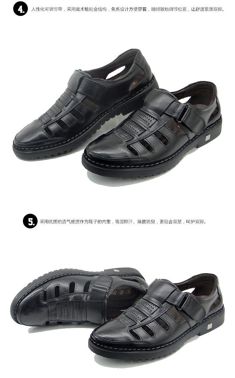 男士运动鞋休闲鞋