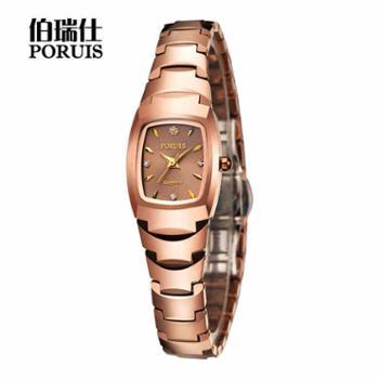 钨钢女士手表伯瑞仕手表防水玫瑰金水钻女表手表女士腕表