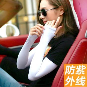 韩国冰爽袖套 跑男同款冰丝防晒手套女夏季户外开车男士手臂袖子
