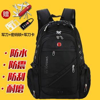 新款军刀双肩包男包男士背包商务大容量旅行高中大学生书包电脑包