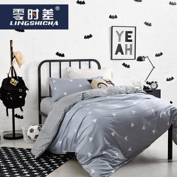 全棉三件套男女学生被套床单寝室单人床夏季纯棉四件套1.2米1.5m