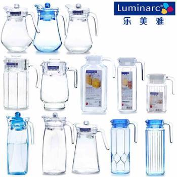 乐美雅玻璃冷水壶扎壶耐高温凉水杯耐热大容量防爆家用套装凉水壶