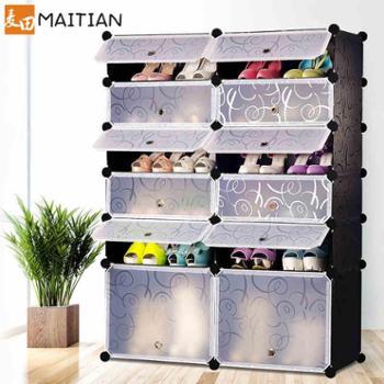麦田简易鞋柜防尘鞋架多层组装收纳塑料树脂加固简约现代创意特价