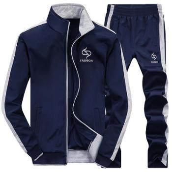 2016运动服套装男纯棉运动套装男款春秋青少年休闲跑步运动服修身SLSD06