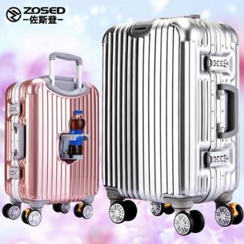佐斯登铝框密码拉杆箱包万向轮行李箱旅行箱子登机20寸24寸男女潮