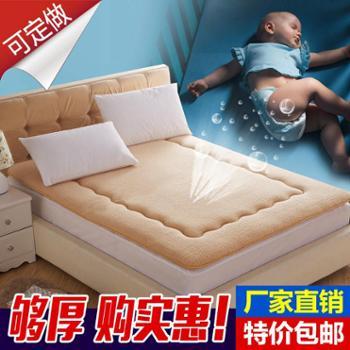床垫 加厚榻榻米床垫 羊羔绒床垫 床褥子 可折叠地铺加厚单人双人
