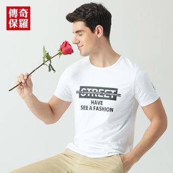 传奇保罗男士t恤短袖夏季潮流修身韩版学生圆领半袖运动男装t桖男
