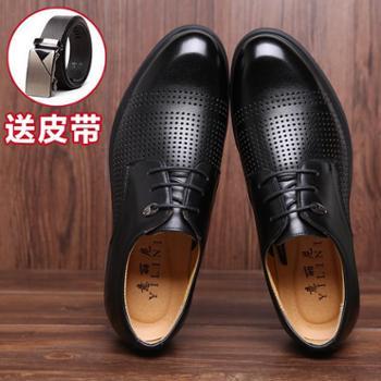 意丽尼男士正装商务皮鞋男凉鞋男增高鞋特大码48透气镂空婚鞋男鞋
