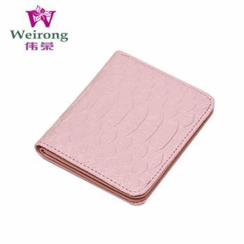 小钱包女短款韩版学生两折零钱包迷你折叠卡包简约女士搭扣钱夹