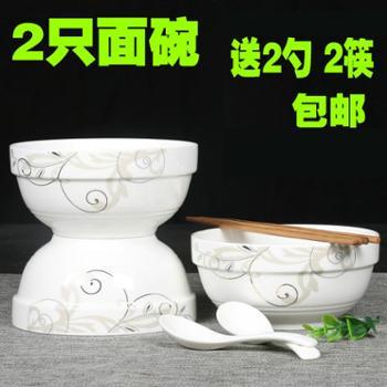 (2只装)面碗6英寸汤碗陶瓷大号碗家用汤碗大碗饭碗可微波炉面碗d