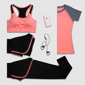 望途2017瑜伽服健身服女运动套装女夏三四件套速干显瘦韩版跑步服