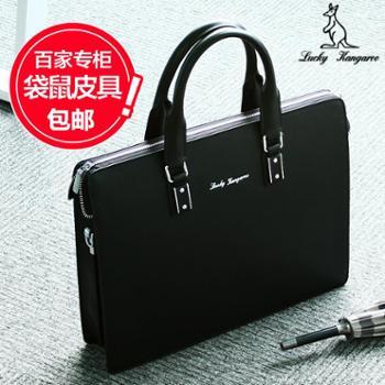 袋鼠男包 商务包包手提包男士皮包精品公文包单肩包横款休闲电脑包