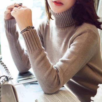 高领毛衣女套头修身针织打底衫秋冬韩版纯色长袖短款内搭厚