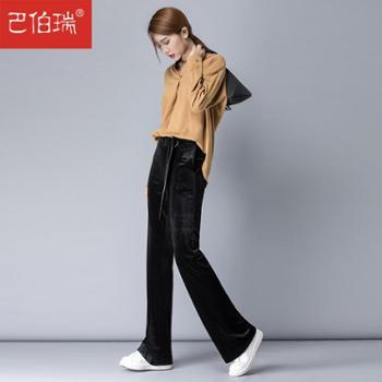 巴伯瑞 金丝绒阔腿裤女长裤微喇叭裤高腰显瘦修身长腿直筒休闲裤9926