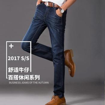 男士牛仔裤男直筒裤子男裤韩版修身青年秋冬季节款潮流MF 9006