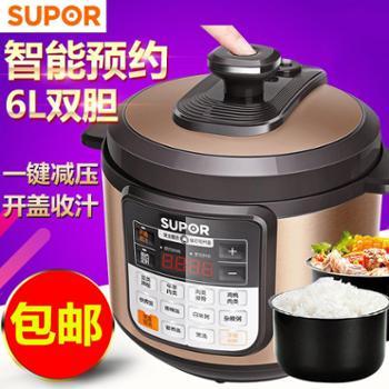 SUPOR/苏泊尔CYSB60YCW10D-110智能6L电压力锅双胆高压锅
