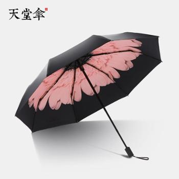 天堂伞黑胶防晒防紫外线伞碎花折叠男女晴雨两用雨伞