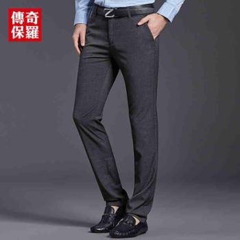 传奇保罗格子裤男夏季薄款男裤2018新款灰色裤子修身商务休闲裤
