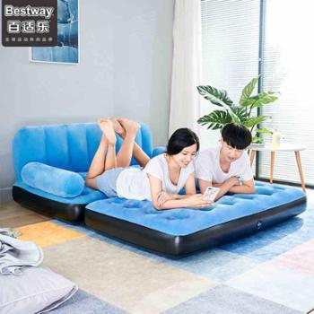Bestway懒人沙发双人小户型卧室充气沙发椅简约简易榻榻米折叠床