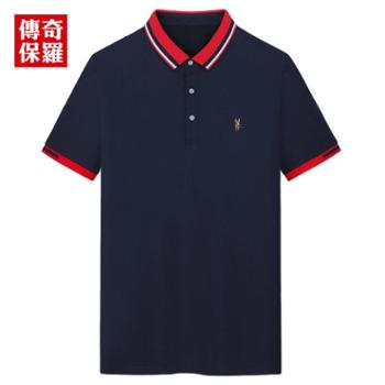传奇保罗短袖polo衫男2019夏季新款蓝色商务休闲T恤翻领保罗衫