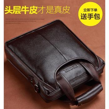 男包单肩包休闲斜挎包商务公文包竖款时尚皮包男士包包真皮手提包