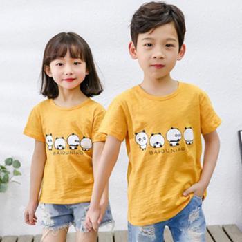 佰欧尼奥竹节棉儿童短袖T恤 男童装洋气女童半袖宝宝夏装中大童打底衫纯棉