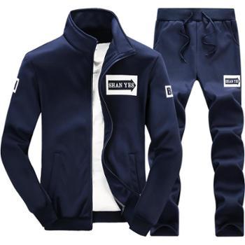 新款男士青少年学生运动服休闲套装卫衣两件套JCD75