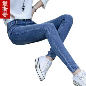 牛仔裤女裤子春秋冬季高腰修身显瘦紧身加绒小脚裤